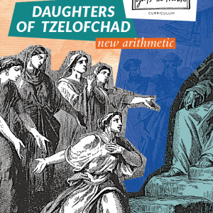 Daughters-of-Tzelofchad-Cover