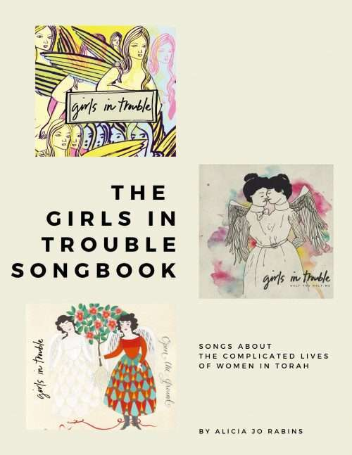 Songbook cover - three images of album covers with drawings of women
